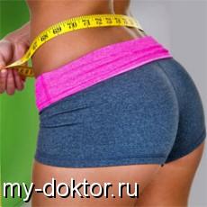 Гистидин. При похудении и аллергии - MY-DOKTOR.RU