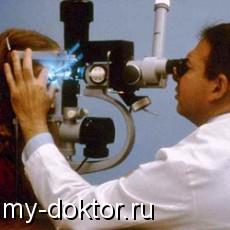 Глаукома - MY-DOKTOR.RU