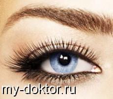 Глаза – зеркало души - MY-DOKTOR.RU