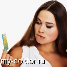 Гормональные контрацептивы и болезни печени - MY-DOKTOR.RU