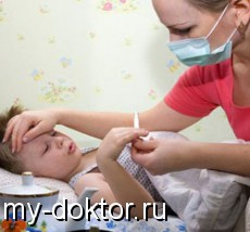 Грипп, симптомы и профилактика - MY-DOKTOR.RU