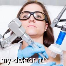 Хирургическое удаление новообразований - MY-DOKTOR.RU