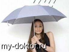 Иммунитет – щит нашего организма - MY-DOKTOR.RU