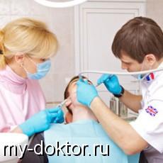 Имплантация зубов – это риск «потерять лицо» - MY-DOKTOR.RU