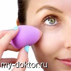 Как использовать спонж Beautyblender? Научитесь с ним работать! - MY-DOKTOR.RU