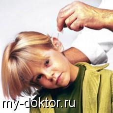 Как лечить ухо с помощью борной кислоты - MY-DOKTOR.RU