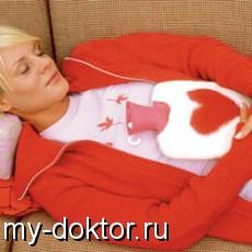 Как наладить менструальный цикл - MY-DOKTOR.RU