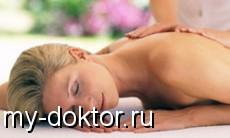 Как научиться делать эротический массаж - MY-DOKTOR.RU