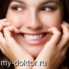 Как очистить зубы от камня, народные методы - MY-DOKTOR.RU