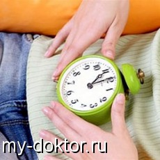 Как определить овуляцию или вероятность зачатия - MY-DOKTOR.RU