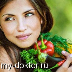 Как понять, в каких витаминах нуждается организм? - MY-DOKTOR.RU