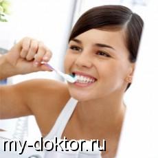 Как правильно ухаживать за зубами - MY-DOKTOR.RU