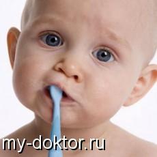 Как правильно выбрать зубную щетку? - MY-DOKTOR.RU