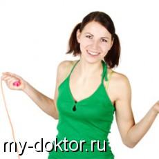 Как стать красивее - MY-DOKTOR.RU