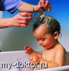 Как выбрать шампунь для Ваших волос - MY-DOKTOR.RU
