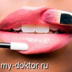 Как визуально увеличить губы с помощью косметики - MY-DOKTOR.RU