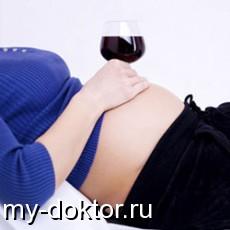 как влияет алкоголь на холестерин в крови