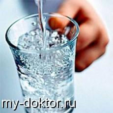 Как вода влияет на живой организм - MY-DOKTOR.RU