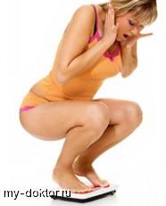 Как заставить свой организм сжигать лишние калории без изнуряющих тренировок - MY-DOKTOR.RU