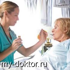 Какие основные обязанности профессиональной сиделки - MY-DOKTOR.RU