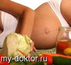 Какие продукты полезны при беременности - MY-DOKTOR.RU