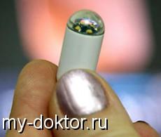 Капсульная эндоскопия - MY-DOKTOR.RU