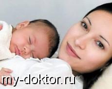 Кесарево сечение - MY-DOKTOR.RU