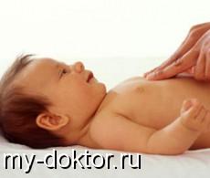 Колики у детей и взрослых - MY-DOKTOR.RU