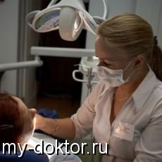 Компания «DTS» является одной из лидирующих фирм - MY-DOKTOR.RU