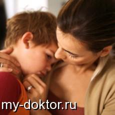 Комплексный подход к лечению заикания у детей - MY-DOKTOR.RU