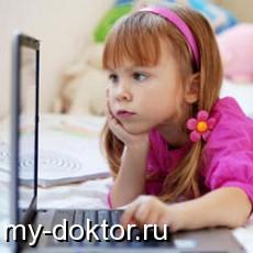 Компьютерная зависимость у детей - MY-DOKTOR.RU