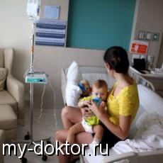 Консультируемся у детского диетолога (вопрос-ответ) - MY-DOKTOR.RU