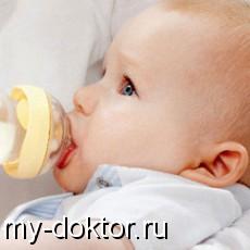 Консультирует детский гастроэнтеролог (вопрос-ответ) - MY-DOKTOR.RU