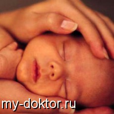 Консультирует педиатр (вопрос-ответ) - MY-DOKTOR.RU