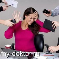 Консультирует врач невролог: чтобы нервы были в порядке - советы по борьбе со стрессом - MY-DOKTOR.RU