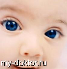 ����������� - MY-DOKTOR.RU