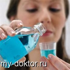 «Корсодил» — ополаскиватель для полости рта - MY-DOKTOR.RU