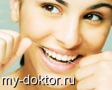 Красивые зубы – до ста лет! - MY-DOKTOR.RU