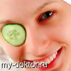Краснота глаз - MY-DOKTOR.RU