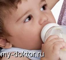 Лактазная недостаточность - MY-DOKTOR.RU