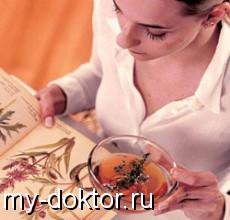 Лечение бронхита и кашля методами народной медицины - MY-DOKTOR.RU