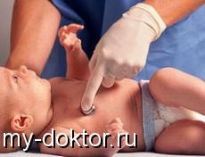 Лечение детей - MY-DOKTOR.RU