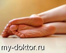 Лечение гипергидроза стоп - MY-DOKTOR.RU