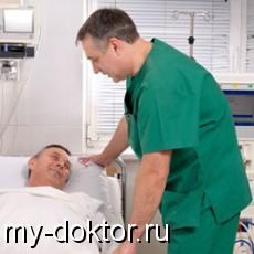 Лечение хронической почечной недостаточности - MY-DOKTOR.RU