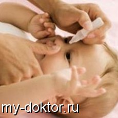 Лечение насморка - MY-DOKTOR.RU