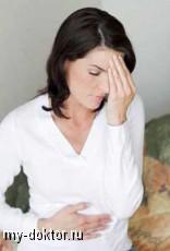 Лечение цистита - MY-DOKTOR.RU