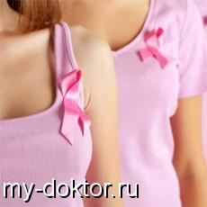 Лекарственное средство Тайкерб Лапатиниб - эффективное противоопухолевое средство - MY-DOKTOR.RU