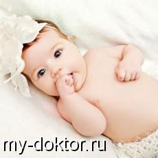 Линекс препарат № 1 против дисбактериоза - MY-DOKTOR.RU