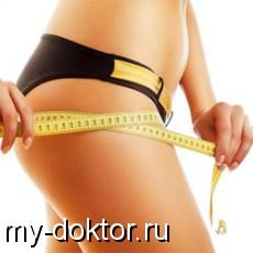 Липосакция - способ сделать фигуру стройнее - MY-DOKTOR.RU
