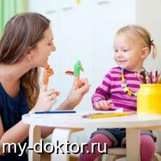 Логопед для ребенка - MY-DOKTOR.RU